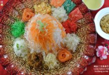 cny lou hei with Weeloy
